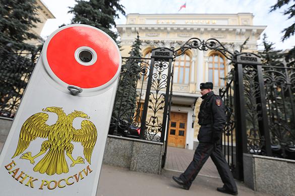 СМИ: Объекты Банка России останутся без охраны МВД. 323293.jpeg