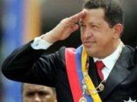 Президент Венесуэлы призвал чиновников отказаться от