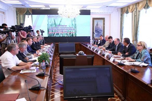 Челябинск отвечает на санкции Запада. Расширенное совещание о Стратегии развития Челябинской области