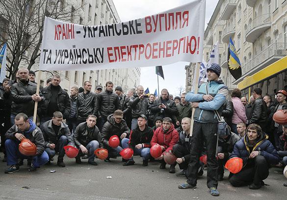 СБУ считает протест шахтеров попыткой захвата власти. Протест шахтеров в Киеве