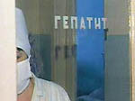 Нижний Новгород: больных гепатитом скоро станет больше 300