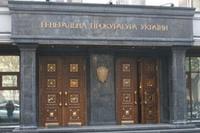 Загадочное покушение на киевского прокурора