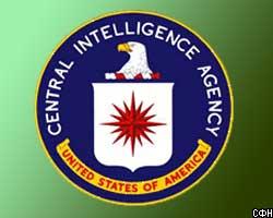 """ЦРУ: """"Аль-Каида"""" - теперь ядерная держава?"""