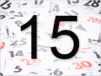 Листок календаря, 15