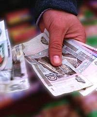 Расплата за кредит
