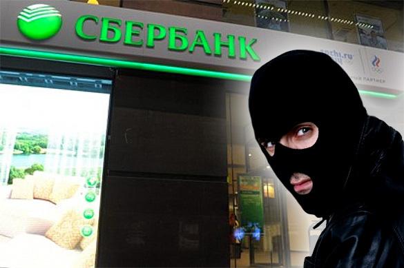 В Москве работники банка самостоятельно обезвредили грабителя