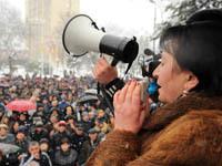 Тема дня: Джиоева обжаловала решение Верховного суда. 250301.jpeg