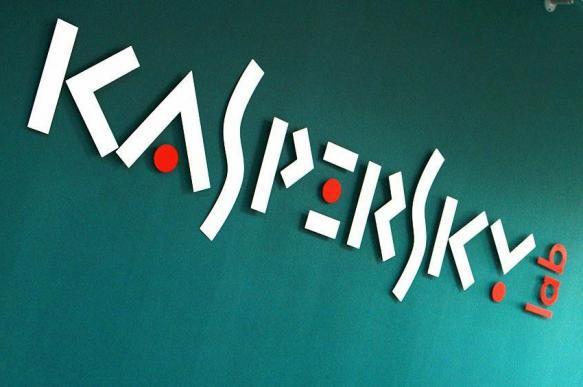 Лаборатории Касперского выявили уловки при краже криптовалют. 389301.jpeg