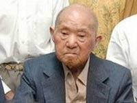 Число японцев-долгожителей перевалило за 40 тысяч
