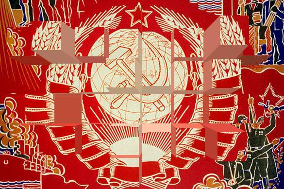 Большинство россиян назвали распад СССР трагедией