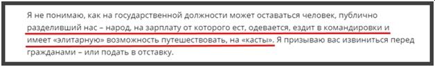 Информационную атаку на Захарову заказала медиатехнолог Дмитрова. 408304.jpeg