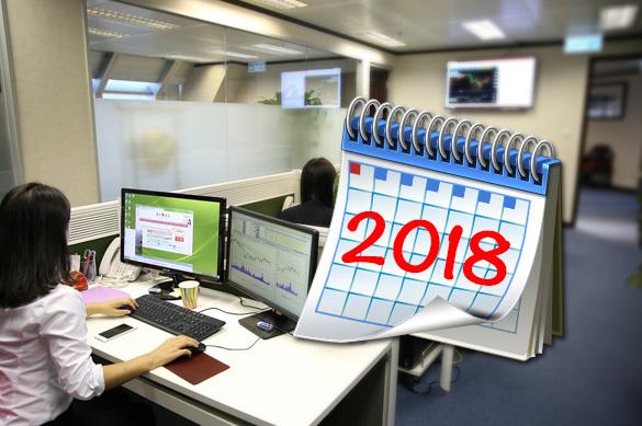 Минтруд опубликовал график выходных в 2018 году