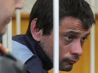 Белгородский стрелок Помазун пройдет психиатрическую экспертизу. 283306.jpeg