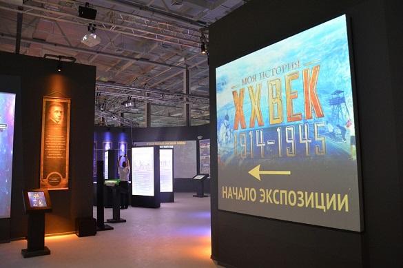В Ставрополе открылся музейный комплекс