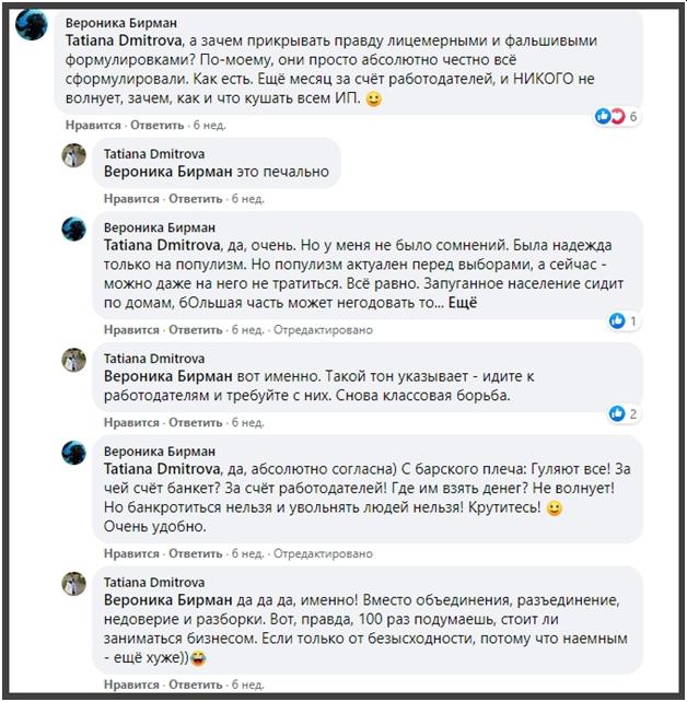 Информационную атаку на Захарову заказала медиатехнолог Дмитрова. 408306.jpeg