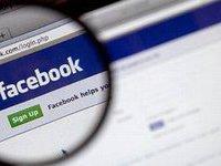 11 миллионов пользователей Facebook удалили свои аккаунты из-за слежки в Сети. 286309.jpeg