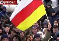 Второй тур выборов в Южной Осетии пройдет 8 апреля. Южная Осетия