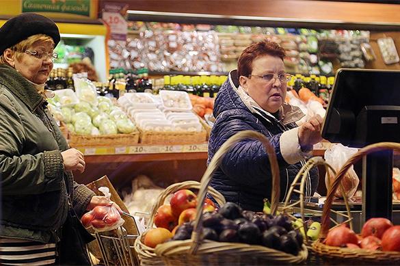 Почему россияне позитивно оценивают экономическое положение Росс