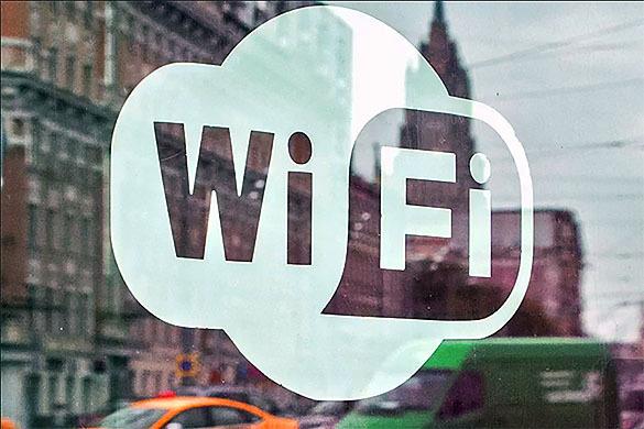 К ЧМ-2018 власти Москвы создадут бесплатную уличную сеть Wi-Fi. 377310.jpeg