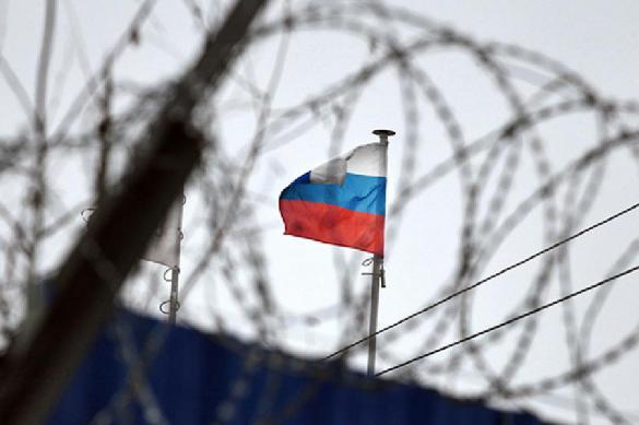 МИД России: Запад окружил РФ