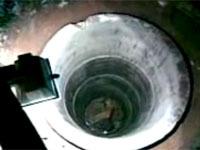 В Кузбассе второклассник утонул в колодце. 249311.jpeg