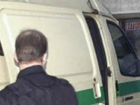 В Петербурге налетчики украли у инкассаторов мешок с золотом. 251311.jpeg