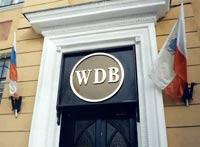 Отозвана лицензия у Поволжского немецкого банка