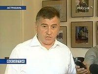 На выборах мэра Астрахани побеждает действующий глава города
