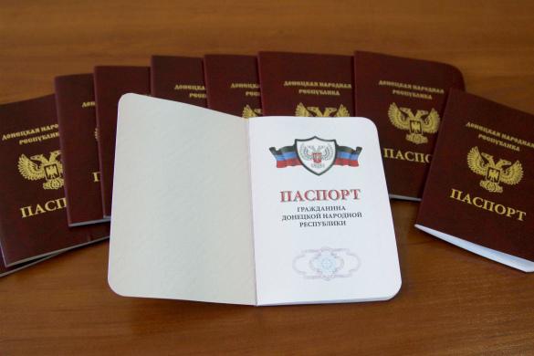 Паспорта Донецкой республики