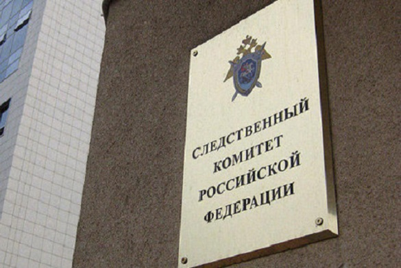 Депутат Государственной думы - СК: Соратник Навального может оказаться зарубежным агентом