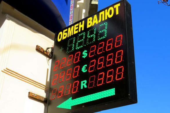 Центробанк предложил убрать с улиц табло с курсами валют. 383315.jpeg