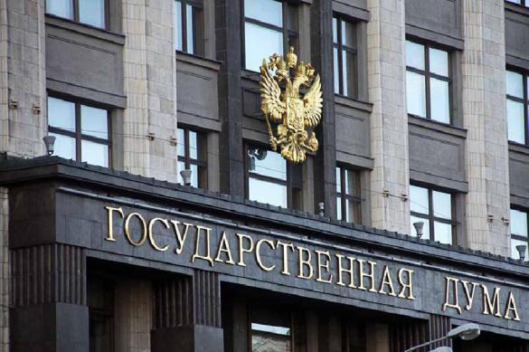 Пенсии россиян предложили передавать по наследству.