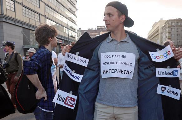 В Москве начался митинг за свободный интернет. 400315.jpeg