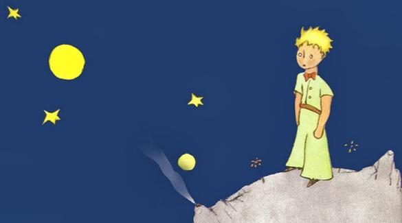 Книги-маяки: Вселенная Маленького принца