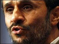 Махмуд Ахмадинежад принимает присягу