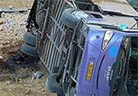 В Китае грузовик протаранил автобус с пассажирами
