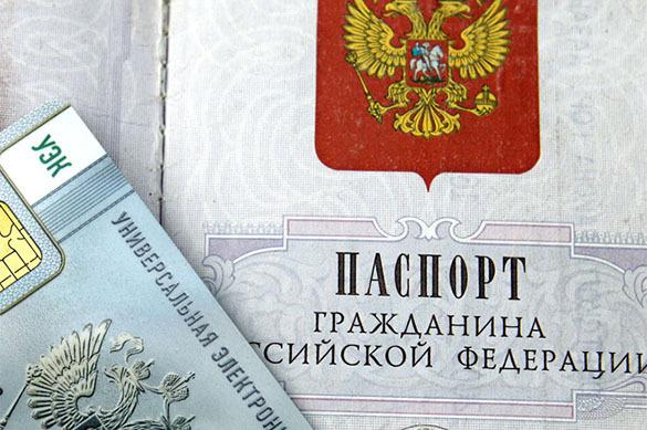 """""""Ростелеком"""" заплатит 435 млн рублей за софт для электронных паспортов. 306317.jpeg"""