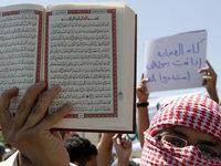 Захватившие мечеть мусульмане превратили ее в пыточную для христиан. 282319.jpeg