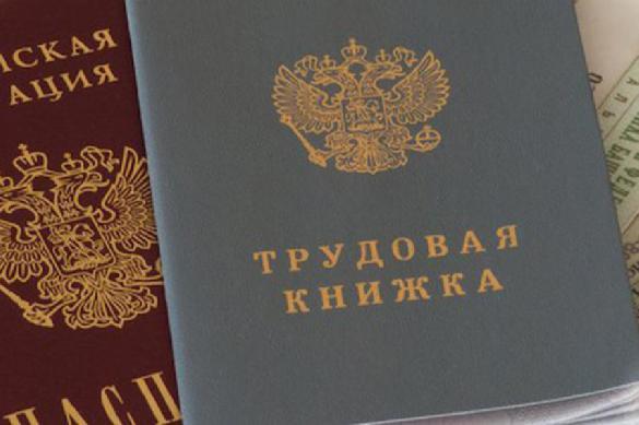 Соцопрос: россияне массово жалуются на зарплаты. 399319.jpeg