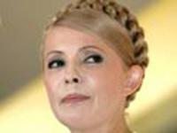 Уровень коррупции в Минобороны Украины поразил Тимошенко