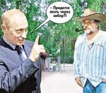 Скандал. Путина не пустили на юбилей Ширвиндта
