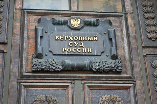Верховный суд России пояснил, что такое ДТП. 1_Верховный суд России пояснил, что такое ДТП