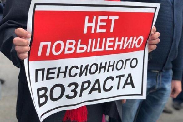 СМИ Франции: граждане России негодуют из-за пенсионной реформы. 392320.jpeg