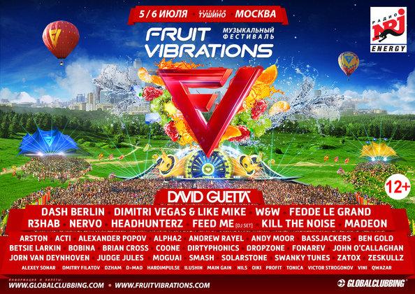 Фестиваль Fruit Vibrations пройдет под открытым небом в Москве. 293321.jpeg