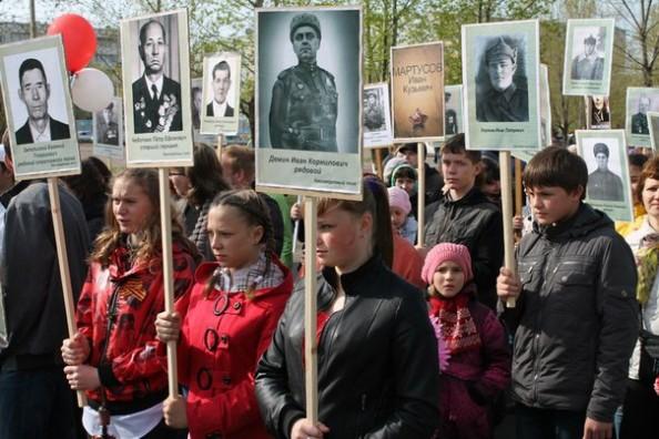 Десятки тысяч россиян участвуют в акции