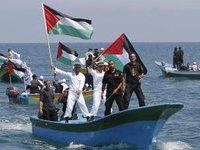 Новая флотилия готовится отправиться в Газу. 235322.jpeg