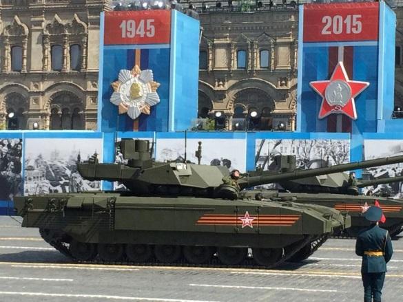 В Москве состоялся парад Победы. 319322.jpeg