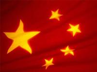 Китайские солдаты выучили