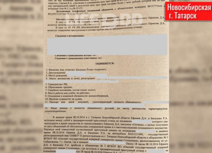 На электростанции в Индии рухнула труба