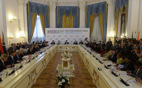 Первый парламентский форум стран БРИКС прошел в Москве. Форум БРИКС